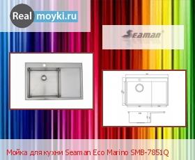Кухонная мойка Seaman SMB-7851Q
