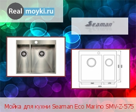 Кухонная мойка Seaman SMV-Z-575