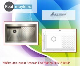 Кухонная мойка Seaman SMV-Z-860P
