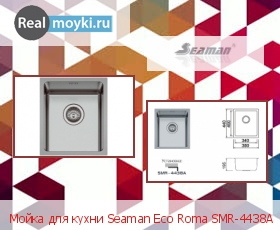 Кухонная мойка Seaman SMR-4438A