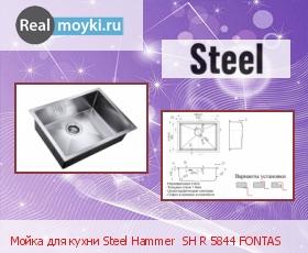 Кухонная мойка Steel Hammer Fontas SH R 5844