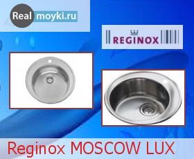 Кухонная мойка Reginox Moscow Lux