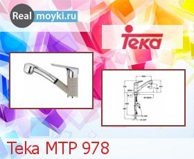 Кухонный смеситель Teka MTP 978