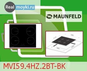 Варочная поверхность Maunfeld MVI59.4HZ.2BT-BK