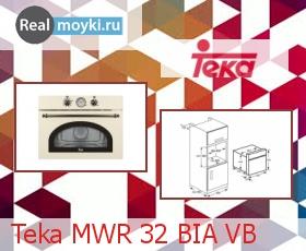 Микроволновка Teka MWR 32 BIA VB