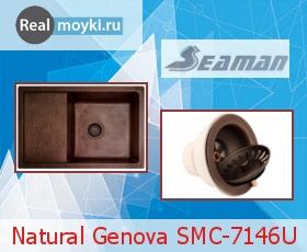 Кухонная мойка Seaman Natural Genova SMC-7146U