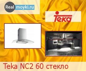 Кухонная вытяжка Teka NC2 60 стекло