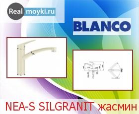 Кухонный смеситель Blanco Nea-S под гранит