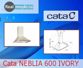Кухонная вытяжка Cata Neblia 600