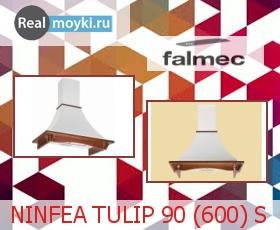 Кухонная вытяжка Falmec Ninfea Tulip 90