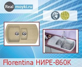 Кухонная мойка Florentina Нире-860К