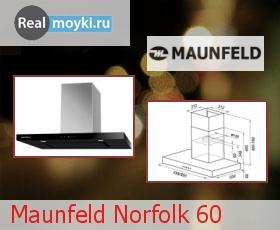 Кухонная вытяжка Maunfeld Norfolk 60