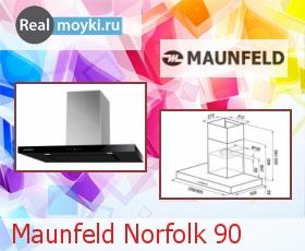 Кухонная вытяжка Maunfeld Norfolk 90