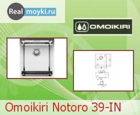 Кухонная мойка Omoikiri Notoro 39-IN