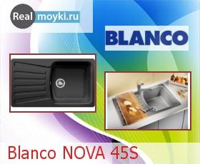 Кухонная мойка Blanco NOVA 45S