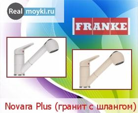 Кухонный смеситель Franke Novara Plus (гранит с шлангом)