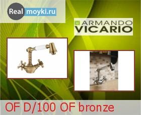 Кухонный смеситель Armando Vicario OF D/100 OF bronze
