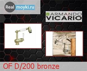 Кухонный смеситель Armando Vicario OF D/200 bronze