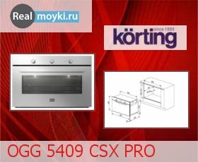 Духовка Korting OGG 5409 CSX PRO
