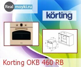 Korting okb 460 rb схемы встройки