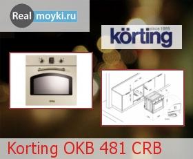 Духовка Korting OKB 481 CR