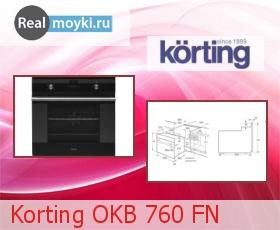 Духовка Korting OKB 760 FN