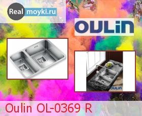 Кухонная мойка Oulin OL-0369