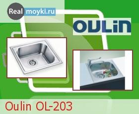 Кухонная мойка Oulin OL-203