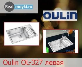 Кухонная мойка Oulin OL-327 левая