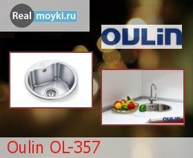 Кухонная мойка Oulin OL-357