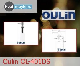 Дозатор для кухни Oulin OL-401DS