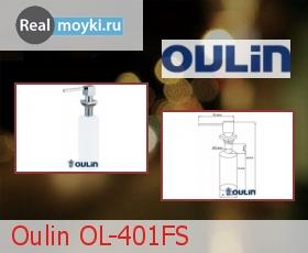 Дозатор для кухни Oulin OL-401FS