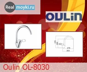Кухонный смеситель Oulin OL-8030