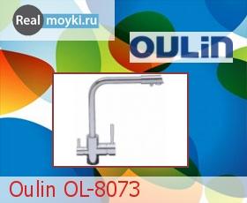 Кухонный смеситель Oulin OL-8073