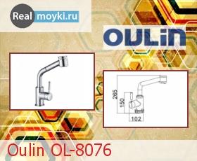 Кухонный смеситель Oulin OL-8076