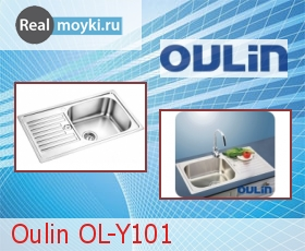 Кухонная мойка Oulin OL-Y101