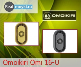 Кухонная мойка Omoikiri Omi 16-U