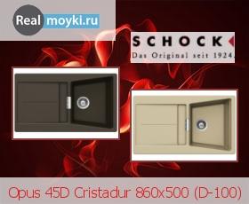 Кухонная мойка Schock Opus 45D Cristadur 860x500 (D-100)