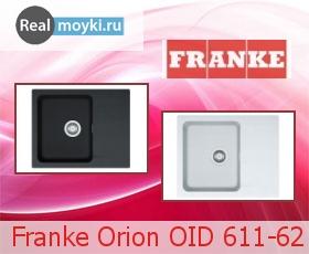 Кухонная мойка Franke Orion OID 611-62