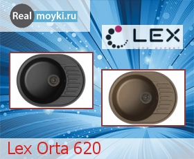 Кухонная мойка Lex Orta 620