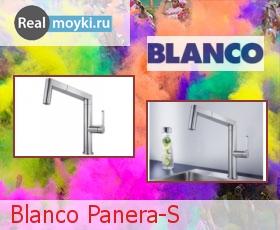 Кухонный смеситель Blanco Panera-S