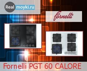 Варочная поверхность Fornelli PGT 60 CALORE