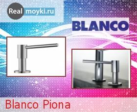 Дозатор для кухни Blanco Piona