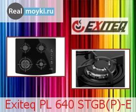 Варочная поверхность Exiteq PL 640 STGB(Р)-E