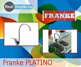 Кухонный смеситель Franke Platino хром
