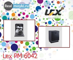 Посудомойка Lex PM 6042