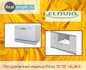 Посудомойка Flavia TD 55 VALARA