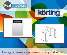 Посудомойка Korting KDI 4550