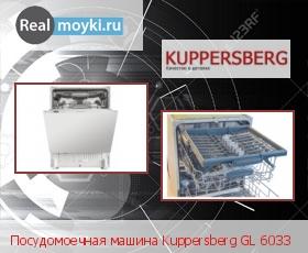 Посудомойка Kuppersberg GL 6033