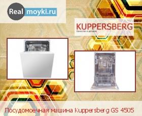 Посудомойка Kuppersberg GS 4505